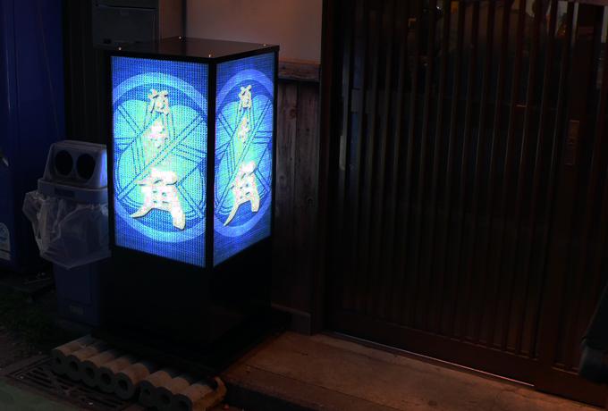 看板市場が制作した グルメ・カフェ・バーの看板写真です