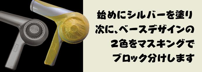 kinu_survice01