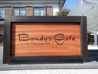 [最新の実例] Bondy's Cafe 様