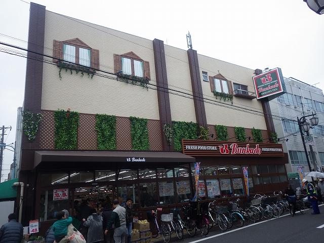 文化堂阿佐ヶ谷店