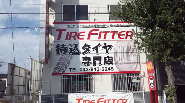 tire-fitter_3