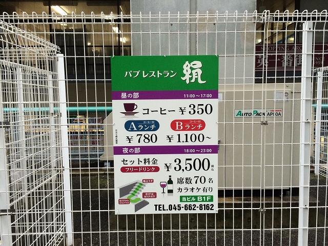 kinu_2