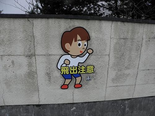 tobidashi_oirase_3