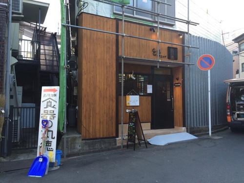 [最新の実例] 串焼ダイニング 彩鶏〜irodori〜 様_5