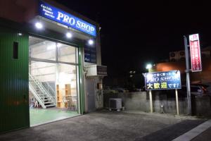 プロショップ 東名・名古屋インター店_7
