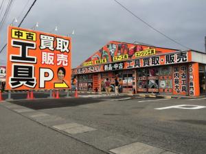 看板市場〜創業73年 横浜の看板屋_ライズ様川越店_1