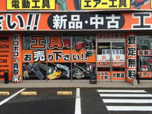 看板市場〜創業73年 横浜の看板屋_ライズ様川越店_10