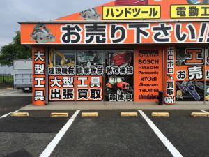 看板市場〜創業73年 横浜の看板屋_ライズ様川越店_11