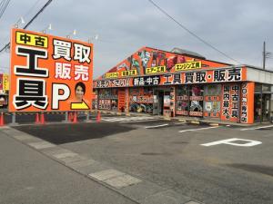 看板市場〜創業73年 横浜の看板屋_ライズ様川越店_18