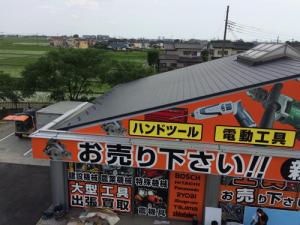 看板市場〜創業73年 横浜の看板屋_ライズ様川越店_5