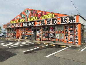 看板市場〜創業73年 横浜の看板屋_ライズ様川越店_8