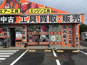 看板市場〜創業73年 横浜の看板屋_ライズ様川越店_9