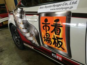 [最新の実例] キムインターナショナル様 看板市場 横浜の看板屋 看板デザイン_15