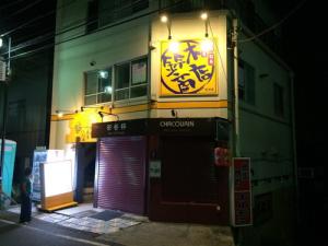 看板市場〜創業73年 横浜 川崎の看板屋_鈴木商店_8