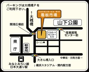 yamashita_map_001