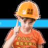 看板市場〜昭和17年 横浜/川崎の看板屋 看板制作 看板デザイン 修理、メンテナンス