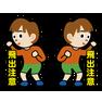 看板市場〜昭和17年 横浜/川崎の看板屋 看板制作 看板デザイン ボランティア活動