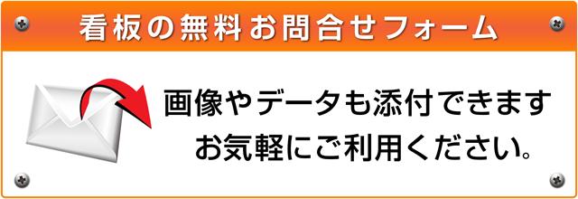 ららぽーと横浜近く看板市場 横浜港北店へのお問合せはこちら
