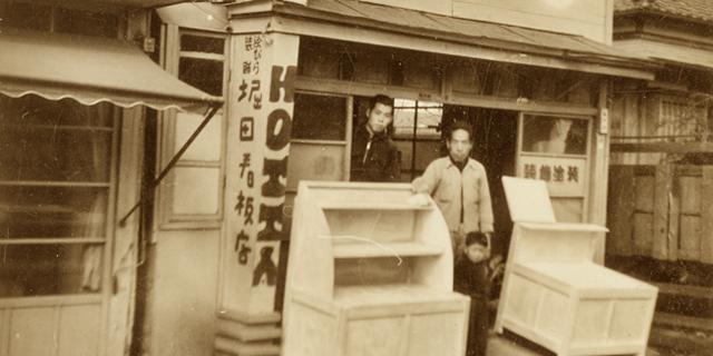 看板市場〜創業昭和17年 川崎、横浜の看板屋 創作 デザイン 企画
