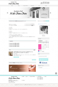 N dé chou chou(エヌドシュシュ)様のサイト_site_01