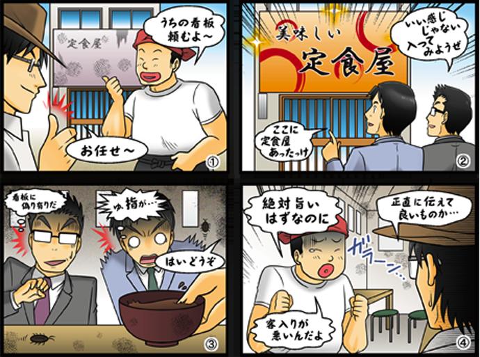 manga13
