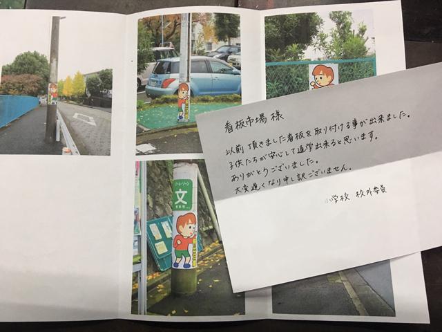 tobidashi__11649026