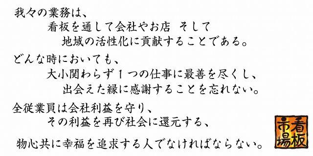 s-kanichi_rinen