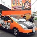青葉祭で実演した車が完成しました