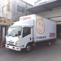 [最新の実例] エキスパート 様 看板市場 横浜の看板屋 看板デザイン_1