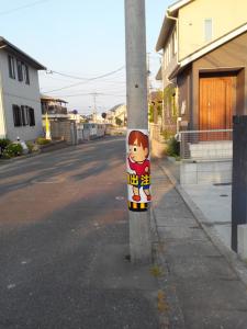 看板市場 横浜の看板屋 看板デザイン_飛出注意くん to 福岡市 南区_3
