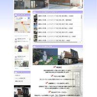 ミキヨシ住宅建材 神奈川 相模原エリアでの外構・エクステリア